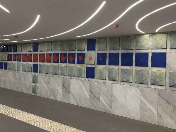 Metro-állomás